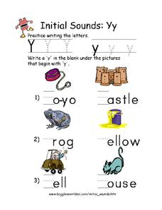 Initial Sounds: Y Worksheet