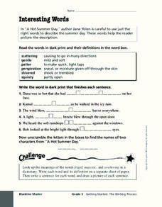 Interesting Words Worksheet