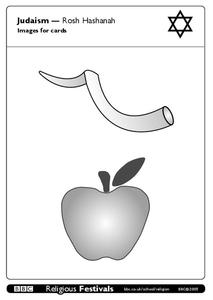 Judaism - Rosh Hashanah Images for Cards Worksheet