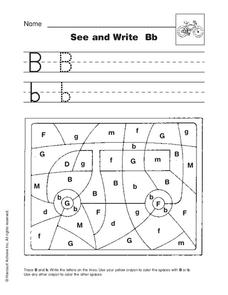 Letter Bb Practice Worksheet