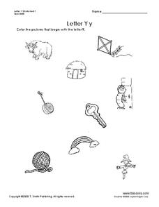 Letter Yy Worksheet