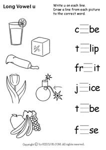 "Long Vowel ""U"" Worksheet"