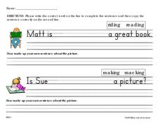 Long Vowel Sounds Worksheet