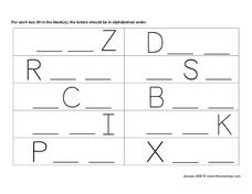 Matching Letters Worksheet