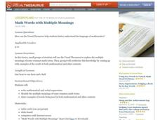 Math Words with Multiple Meanings Lesson Plan