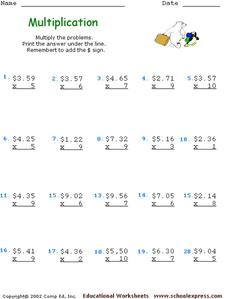 Money Multiplication Worksheet
