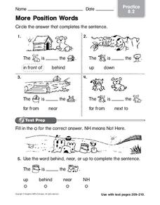 More Position Words Worksheet