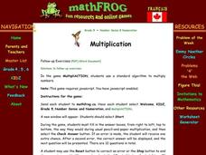 Multiplication Lesson Plan