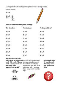 Multiplication Practice Worksheet