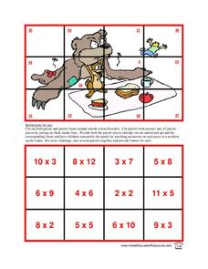 Multiplication Puzzle Lesson Plan