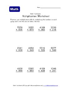 Multiplication Worksheet Worksheet
