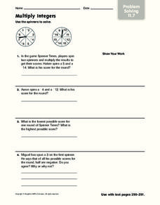 Multiply Integers Worksheet