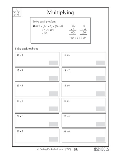 Multiplying Worksheet