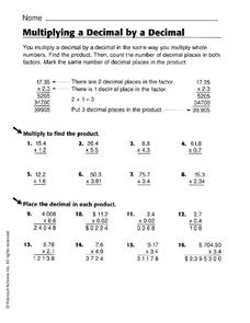 Multiplying a Decimal by a Decimal Worksheet