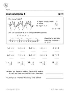 Multiplying by 5 Worksheet