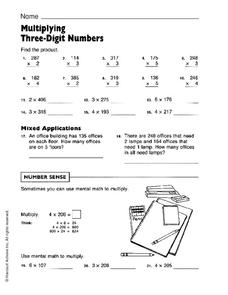 Multiplying Three-Digit Numbers Worksheet