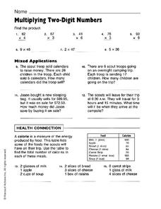 Multiplying Two-Digit Numbers Worksheet