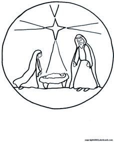 Nativity Scene Lesson Plan