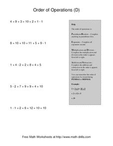 Order of Operations (D) Worksheet