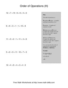 Order of Operations (H) Worksheet