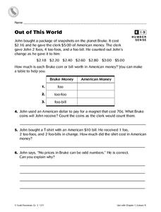 Out of This World Worksheet