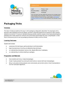 Packaging Tricks Lesson Plan