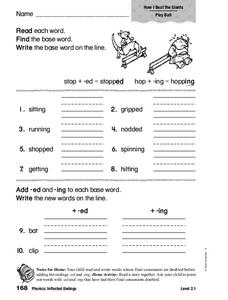 Phonics: Inflected Endings Worksheet