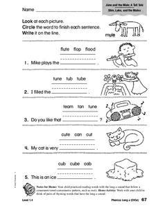 Phonics Long U Worksheet for 1st   2nd Grade   Lesson Planet