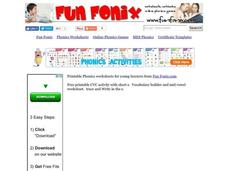 Phonics: Short E Worksheet