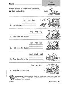 Phonics: Short u Worksheet