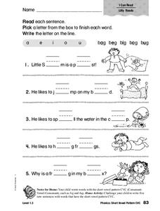 phonics short vowel pattern cvc worksheet for 1st 2nd grade lesson planet. Black Bedroom Furniture Sets. Home Design Ideas