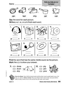 Phonics: Short Vowels Worksheet
