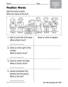 Position Words Worksheet