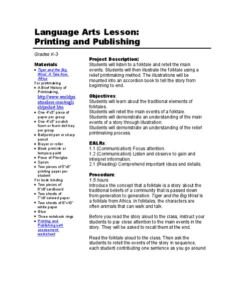 Printing and Publishing Lesson Plan