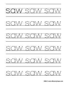 Printing Practice: Sight Words Worksheet