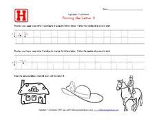 Printing the Letter H Worksheet