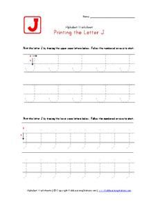 Printing the Letter Jj Worksheet