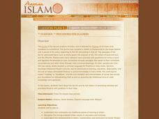 Qur'an: Sacred Scripture of Islam Lesson Plan