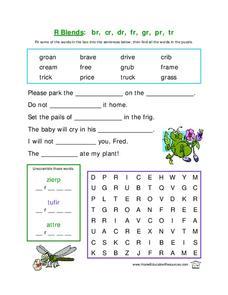 R Blend Worksheets   Worksheet