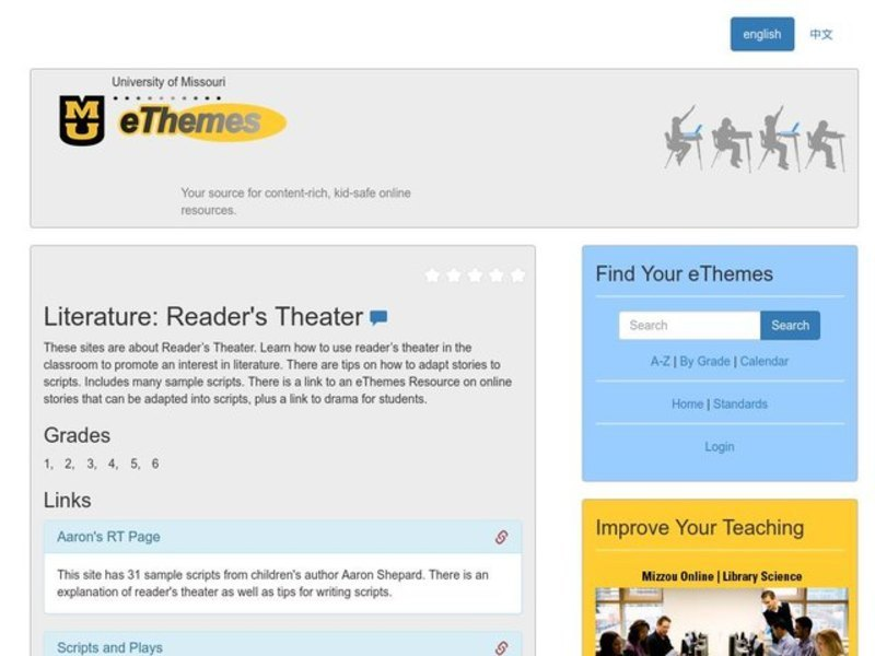 Reader's Theater Lesson Plan