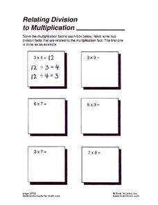 Relating Division to Multiplication Worksheet