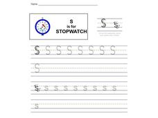 S is for Stopwatch Worksheet