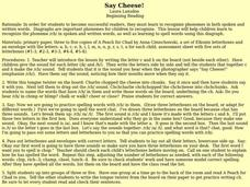 Say Cheese Lesson Plan