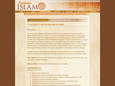 Scholarship and Learning in Islam Lesson Plan