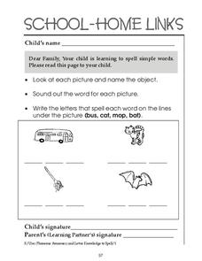 School-Home Links: Spell Simple Words Worksheet