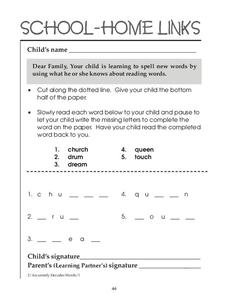 School-Home Links: Spelling Worksheet