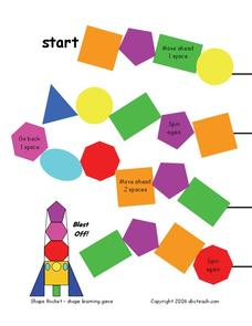 Shape Rocket Worksheet