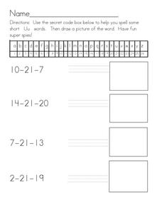 Short U Words Worksheet
