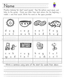 Short Vowel Sounds: Listening Exercise Worksheet