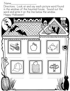 Short Vowels Halloween Activity Worksheet